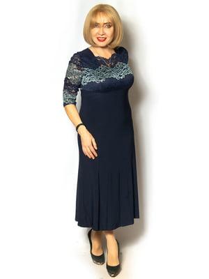 Платье синее   5267199
