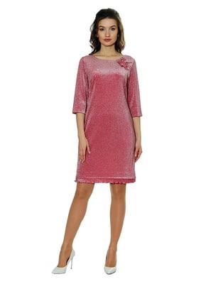Платье коралловое | 5262700