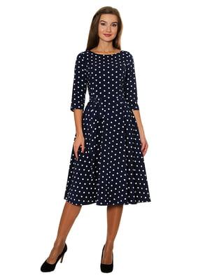 Платье синее | 5262786