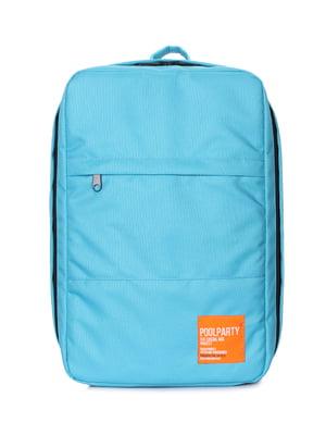 Рюкзак голубой | 5270205