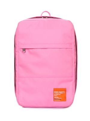 Рюкзак розовый | 5270206