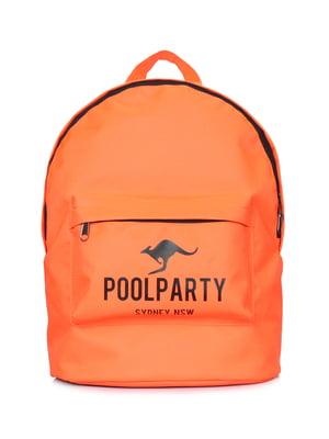 Рюкзак оранжевый | 5270208