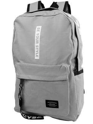 Рюкзак сірий | 5271256