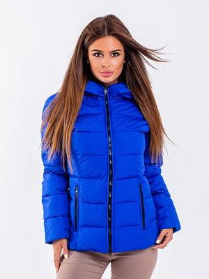 Куртка синяя | 5271176