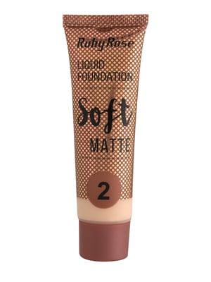 Тональная основа Soft Matte - тон №2 | 5218822