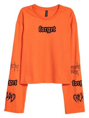 Лонгслів помаранчевий | 5273298