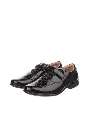 Туфлі чорні - TOM.M - 5274011