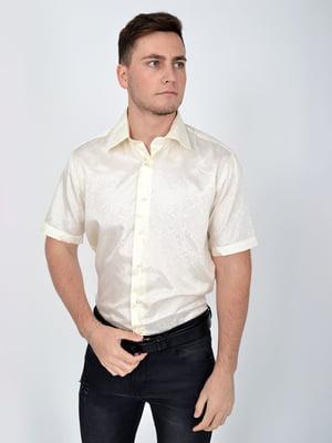 Рубашка кремового цвета | 5276180