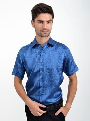 Рубашка синяя   5276204