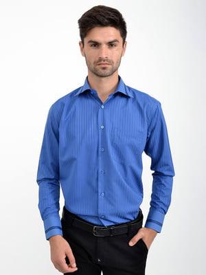 Рубашка синяя | 5276277