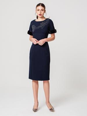Сукня темно-синя з малюнком | 5279377