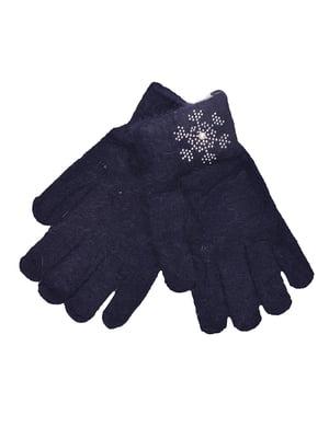 Перчатки синие | 5281397