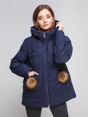 Куртка темно-синя | 5259027