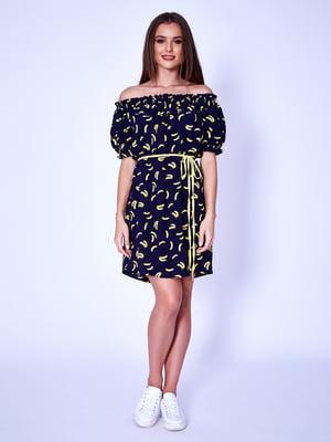 Сукня синя | 5282016