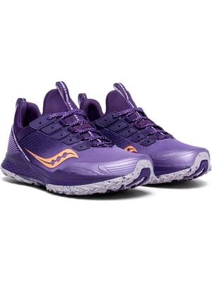 Кроссовки фиолетовые | 5261006