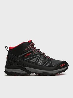 Кросівки графітового кольору | 5259898