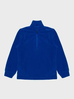 Джемпер яскраво-синій | 5260155