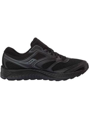 Кроссовки черные | 5261011