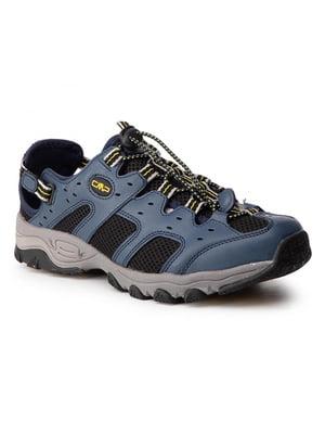 Кроссовки синие | 5260010