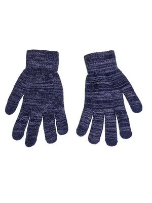 Перчатки фиолетовые | 5283547