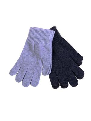 Перчатки серые | 5283550