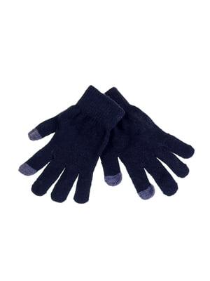 Перчатки черные | 5283552