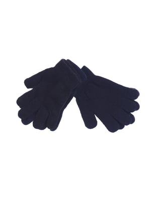 Набір рукавичок (2 пари) | 5283553
