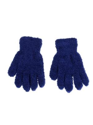 Перчатки темно-синие | 5283560