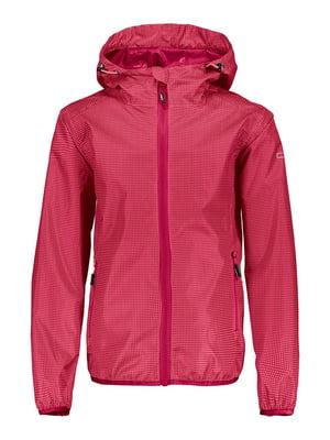 Куртка рожева в дрібний принт | 5259847