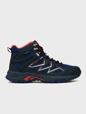 Кросівки чорно-сині | 5259896