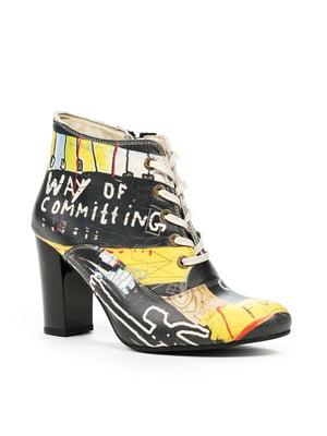 Ботинки разноцветные | 5281336