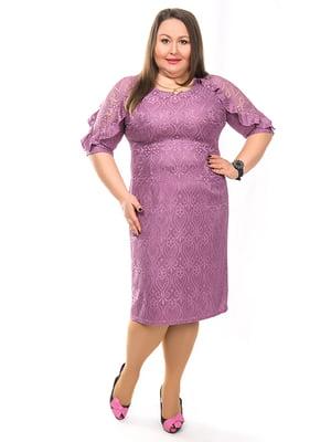 Платье фиолетовое | 5267171