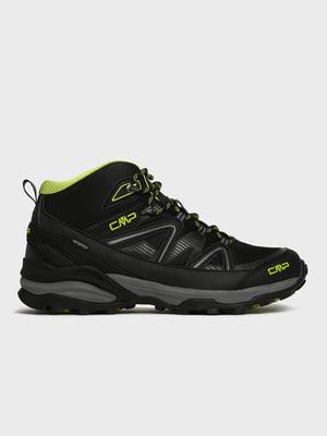 Кросівки чорні | 5259899