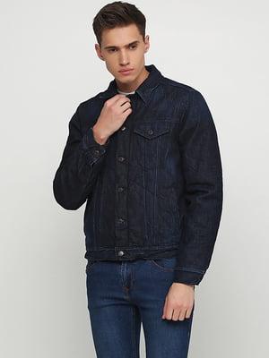 Куртка темно-синяя | 5284878