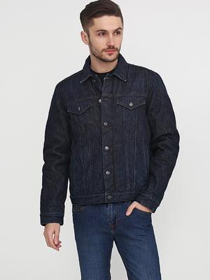 Куртка темно-синя | 5284895