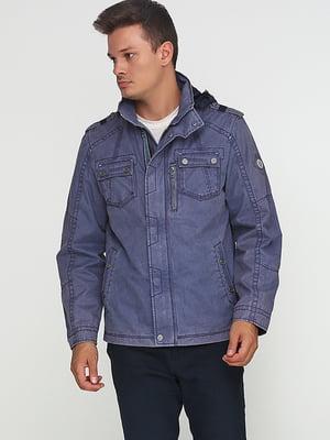 Куртка темно-синяя | 5284926