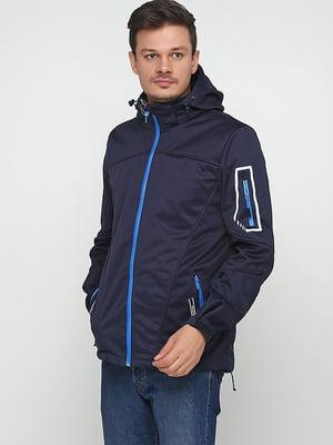 Куртка темно-синя | 5284994