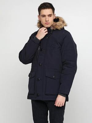 Куртка темно-синяя | 5285000