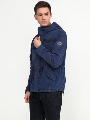 Куртка синяя | 5285005