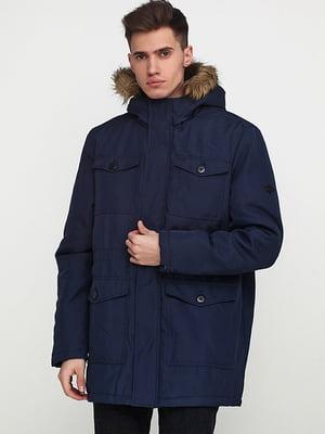 Куртка темно-синя | 5285012