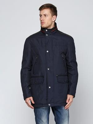 Куртка темно-синяя | 5285049