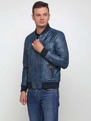 Куртка синяя | 5285128