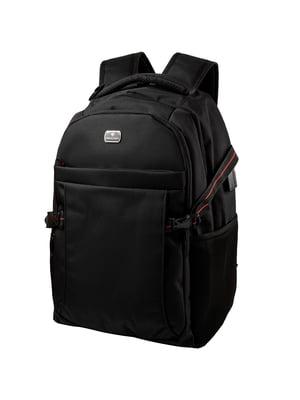 Рюкзак чорний | 5285146