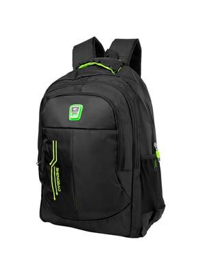 Рюкзак черный | 5285153