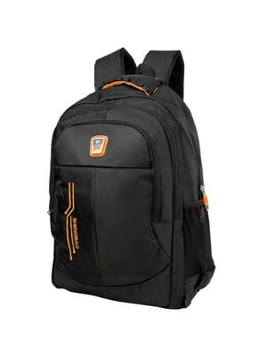 Рюкзак черный | 5285155