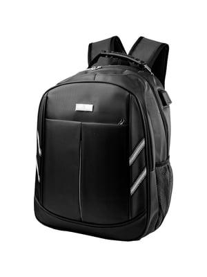 Рюкзак чорний | 5285161
