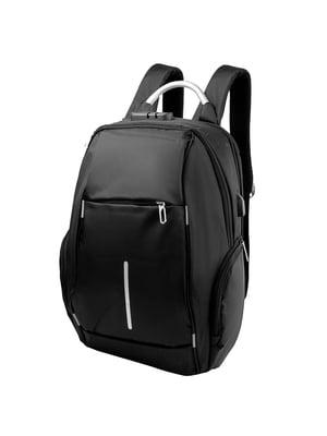 Рюкзак черный | 5285162