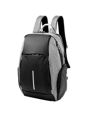 Рюкзак сіро-чорний | 5285163