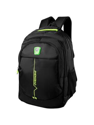 Рюкзак черный | 5285169