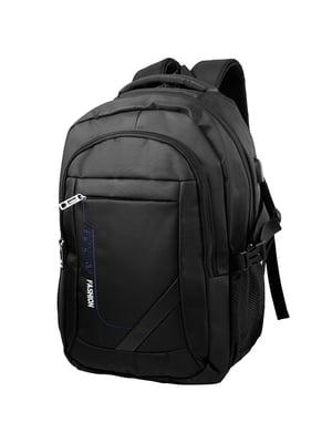 Рюкзак чорний | 5285170